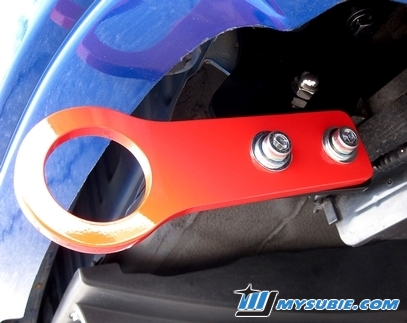 Beatrush Rear Tow Hook Red